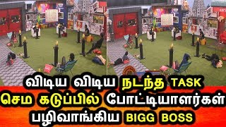 BIGG BOSS TAMIL 3-18th SEPTEMBER 2019-88th FULL EPISODE-DAY 87-BIGG BOSS TAMIL 3 LIVE-Night Task