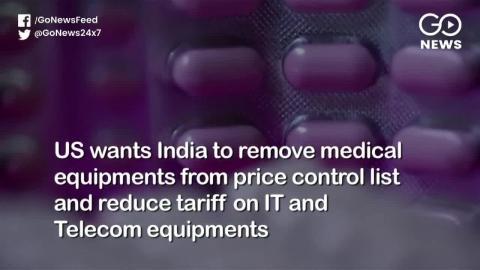 क्या 'हाउडी मोदी' से भारत और अमेरिका का व्यापारिक तनाव कम होगा!