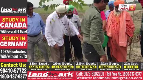 Prakash Parv की तैयारियों में जुटे Advocate Harpreet Sandhu ने लगाए 550 फूलों वाले पेड़