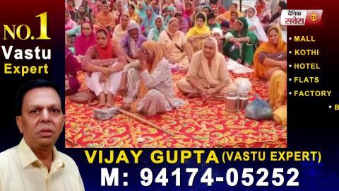 Khadoor Sahib में मनाया Guru Angad Dev Ji का Gurgaddi दिवस