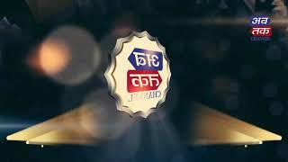 TAUSEEFKHAN PATHAN | Wishes Happy Birthday To Abtak Channel | JAMNAGAR | ABTAK MEDIA