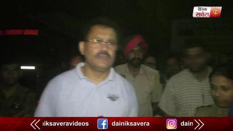 Sangrur के Ahmadgarh स्थित Punjab & Sind Bank में लगी भयानक आग