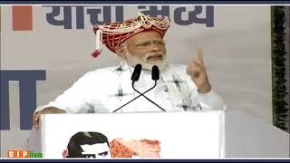 अब हर हिंदुस्तानी कहेगा -हमें नया कश्मीर बनाना है : पीएम मोदी, नाशिक