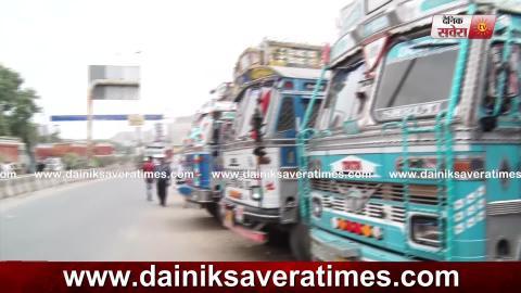 Exclusive: Delhi में Strike के चलते नहीं चलने दिए जा रहे Truck