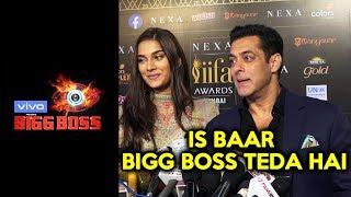 Salman Khan On Bigg Boss Season 13 | IIFA Awards 2019