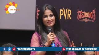 Damayanti Team Speech | Radhika Kumaraswamy | Navarasan | R.S Ganesh Naray