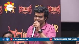 Radhika Kumaraswamy About Damayanthi (Kannada) Movie || Radhika Kumaraswamy || Navarasan