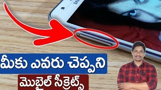 secret hidden tricks you must try 2019 telugu