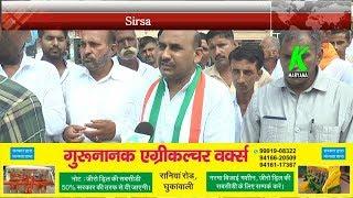 हाल ही में कांग्रेस की दावेदारी ठोकने वाले नेता सुभाष जोधपुरिया बडे काफिले के साथ फतेहाबाद रवाना