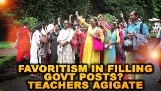 Favoritism In Governments Recruitment Process? Allege Teachers
