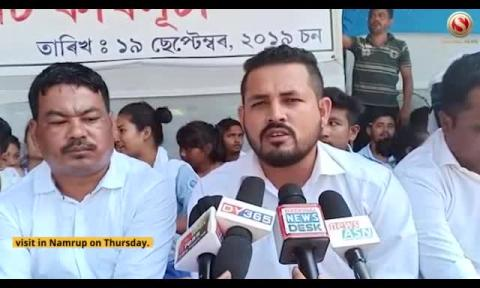 AASU staged sit-in demonstration in Namrup