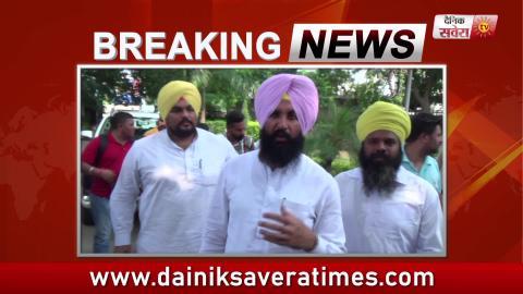 Big Breaking: पटाखा कांड के पीड़ितों को इंसाफ दिलाने के लिए Simarjit Bains कल Batala में लगाएंगे धरना