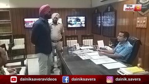 Sangrur Aman Arora मारपीट मामला, संघर्ष कमेटी ने आर्थिक मदद के लिए DC को सौंपा मांग पत्र