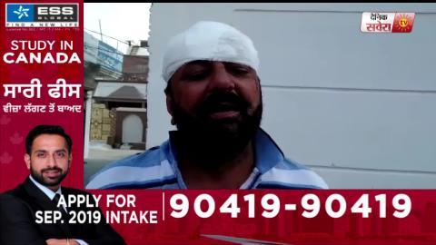 Ferozepur Jail में कैदी ने Assistant Superintendent पर किया हमला