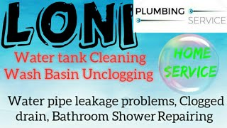 LONI    Plumbing Services ~Plumber at your home~ Bathroom Shower Repairing ~near me ~in Building 1