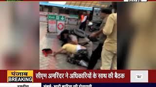 पुलिस कर्मी और युवक के बीच #PETROL डलवाने को लेकर हुआ झगड़ा