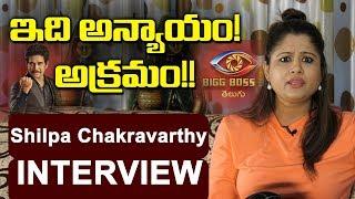 Anchor Shilpa Chakravarthy Exclusive INTERVIEW | Bigg Boss Telugu 3 | Top Telugu TV Interviews