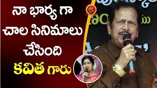 Actor Giri Babu Speech || Actress Kavitha Lifetime Achievement Award Function