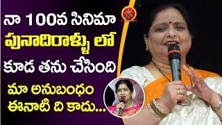 Roja Ramani Full Speech || Actress Kavitha Lifetime Achievement Award Function