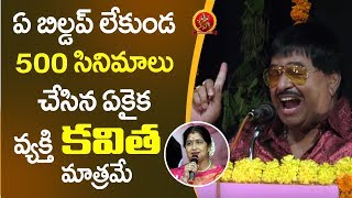 Ambika Krishna Speech || Actress Kavitha Lifetime Achievement Award Function
