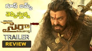 Sye Raa Narasimha Reddy Trailer Review | Chiranjeevi, Ram Charan | Bhavani HD Movies