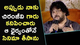 Surender Reddy About Making of Sye Raa || Chiranjeevi, Ram Charan || Bhavani HD Movies
