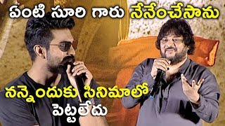 Charan Making Fun With Surender Reddy || Chiranjeevi, Surender Reddy || Bhavani HD Movies