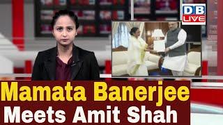 Mamata Banerjee की Amit Shah को दो टूक   'West Bengal में NRC की ज़रुरत नहीं'  