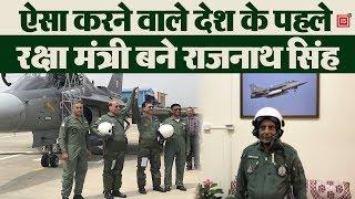 Tejas aircraft में उड़ान भरने वाले पहले defence minister बने Rajnath singh