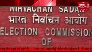 निर्वाचन आयोग के आदेश के बाद  मतदाता सूची का काम जोर शोर से....