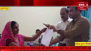 Bihar news नगर पालिका चुनाव का परिणाम घोषित THE NEWS INDIA