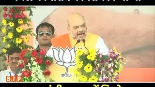 कांग्रेस और झारखंड मुक्ति मोर्चा ने अनुच्छेद 370 को हटाने के बिल के विरोध में संसद में वोट किया।