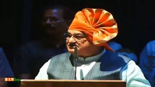 We are working towards making the nation more secure and powerful: Shri JP Nadda