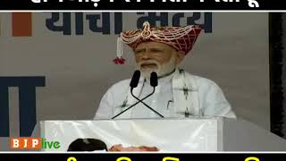 बयान बहादुरों प्रभु श्रीराम की खातिर भारत की न्याय प्रणाली के प्रति अपनी श्रद्धा रखो : PM