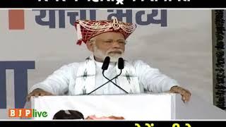पूर्ण बहुमत न होने के बाद भी सरकार स्थिर व महाराष्ट्र को नई दिशा दिया है : पीएम मोदी