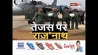 रक्षामंत्री #RAJNATH_SINGH ने हवा में कुछ देर तक खुद उड़ाया '#TEJAS', Video में बताई पूरी दास्तां