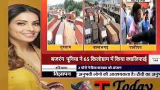 #RAJNEETI: #TRANSPORTERS अपनी मांगों को लेकर हड़ताल पर, औद्योगिक क्षेत्र पर पड़ा असर #JANTATV