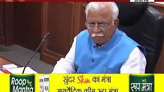 #RAJNEETI: क्या #TARGET_75 का लक्ष्य भेद पाएगी #BJP? #JANTATV