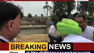 #RAJNEETI: डेरा बाबा नानक दौरे पर #PUNJAB_CM #AMRINDER_SINGH #JANTATV