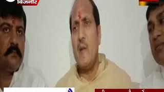 बिजनौर पहुंचे गन्ना मंत्री सुरेश राणा