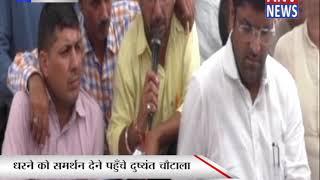 गेस्ट टीचरों के धरने को समर्थन देने पहुँचे दुष्यंत चौटाला || ANV NEWS KARNAL - HARYANA