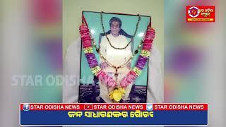 STAR ODISHA NEWS  19.09.2019