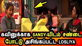 BIGG BOSS TAMIL 3-20th SEPTEMBER 2019-PROMO 1-DAY 89-BIGG BOSS TAMIL 3 LIVE-Losliya Angry Talk