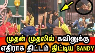 BIGG BOSS TAMIL 3|19th SEPTEMBER 2019|89th FULL EPISODE|DAY 88|BIGG BOSS TAMIL 3 LIVE|Sandy VS Kavin