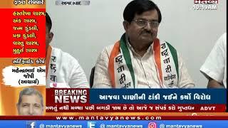 Ahmedabad: ટ્રાફિકના નવા નિયમોનો NCP દ્વારા વિરોધ કરવામાં આવશે
