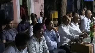 Lathi| A Gram Sabha is being chaired by the officer | ABTAK MEDIA