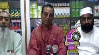 Okha | German technology for organizing ayurvedic treatment  | ABTAK MEDIA