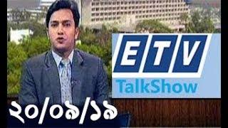Bangla Talk show  বিষয়: ক্যাসিনো: ডালপালা ছেড়ে গোঁড়ায় হাত দিন