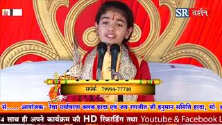 Bacchon ko Bachpan se sikhayein ye kuch acchi adatein || Ananya Sharma ||