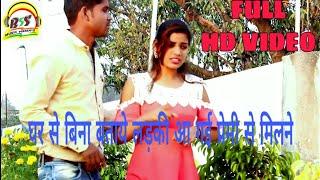 HD VIDEO 2019 - जायेद यारऊ होता देख अन्हरिया घरे का देब जबाव हो - shree dev raj -  आजु भर मन के मनाव